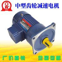 厦门东历PF22-0400-5S3 1/2HP 0.4KW齿轮减速电机价格,东历电机尺寸