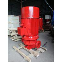水炮泵XBD40-50-HY 45KW立式消防泵XBD(HL)5/40室外消火栓泵