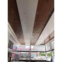 广东德普龙单向龙骨勾搭式结构4S店镀锌天花板热转印技术厂家销售