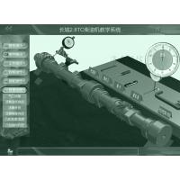 长城2.8T柴油发动机虚拟仿真教学系统|汽车教学软件