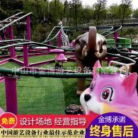 新颖大型户外游乐场游乐设备丛林过山车 儿童游乐设备厂家