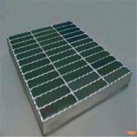 不锈钢钢格板 镀锌防滑踏步板 齿形电厂格栅 供应销售