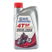 摩托车发动机机油&摩托车机油&广东摩托车机油
