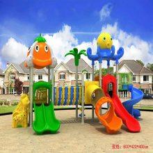 东阳市组合滑梯量大送货,幼儿园娱乐设施欢迎咨询,供应商