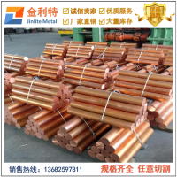 环保C1221红铜棒 高导电挤压红铜棒量大优惠
