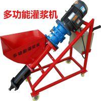 多功能灌浆机 砂浆输送注浆泵机 螺杆输送注浆泵