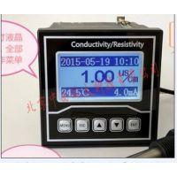 工业在线电导率仪(中西器材) 型号:YH25-KRDCCT-7320A 库号:M406113
