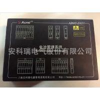 安科瑞电气ABMS-EK01-16S锂电池管理系统