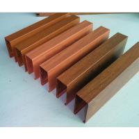 学校室内使用木纹铝方通 灰色铝方通 厂家直销 价格实惠