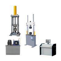 PWS系列电液伺服高频疲劳试验机 济南力领试验机有限公司
