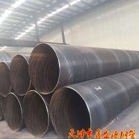 天津厂家专销Q235优质1220镀锌螺旋管