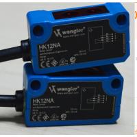 威格勒WENGLOR背景抑制型光电开关HK12NA