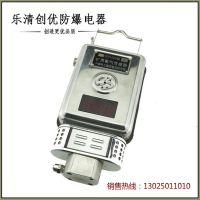 重庆煤科院GYH25型矿用氧气传感器环境监测系统 全新 正品