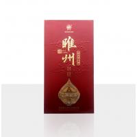 书形精品酒盒定制 手工精品盒 高档礼品盒定制酒水包装精装盒