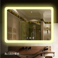 浴室镜带灯发光镜酒店卫生间化妆镜高级会所功能镜防雾镜