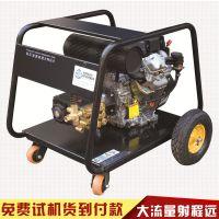 潍坊高压清洗价格,济宁高压清洗机的功能