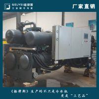 浙江工业冷冻机 厂家直销 40P螺杆式冷水机组 医药化工专用制冷设备