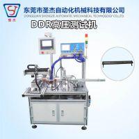 东莞非标自动化设备圣杰厂家定制DDR OS动态随机存储器高压测试机