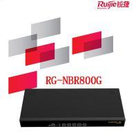 锐捷RG-NBR800G全千兆多WAN口智能路由器
