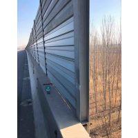 公路隔音板-公路屏障 铁路声屏障 隔声屏障