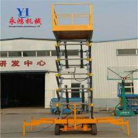杭州剪式升降台,14米室外园林维修升降机批发价格