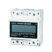DDSF5881型单相导轨式多费率电能表