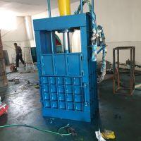 300吨废金属压缩打包机 易拉罐薄铁皮80吨立式打包机思路卧式全自动打包设备