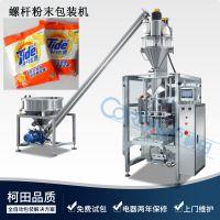 上海自动上料粉末包装设备 自动背封粉末打包机 中药粉套袋机
