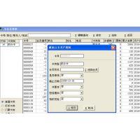 辛集晋州藁城鹿泉酒店餐饮洗浴客房收银软件财务软件