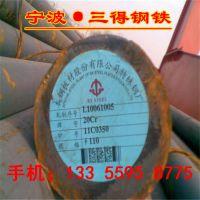 宁波钢贸城:莱钢正品 40CrMnMo圆钢 锻打锻圆 钢板 光亮圆棒 现货齐全
