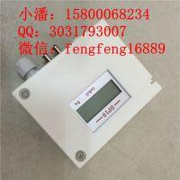 广东佛山DP101差压变送器 佛山供销DP101差压变送器