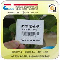 厂家生产高频图书馆标签/15693协议图书馆标签 RFID图书标签