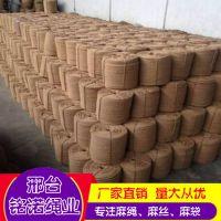 厂家直销 环保 粗细1-28mm绳 原色粗麻绳皮革天然纺织原料麻类