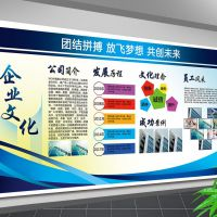 四川集风集成房屋科技有限公司