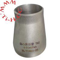 定制供应钛异径管,钛合金管件