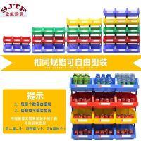 中联信组立式零件盒 被挂式物料盒 仓储设备专用收纳盒北京厂家直销