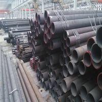 厂家供应 各种材质,无缝管 冷拔无缝管 精扎光亮无缝钢管