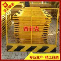 普菲克厂家直销 基坑护栏网 工地建筑临边安全防护网 电梯安全门 低碳钢丝喷塑工地护栏网