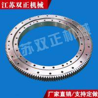 生产WD系列轻薄型回转支承WD-062.20.0744