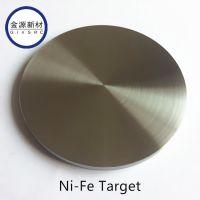 镍铁合金靶材 Ni-Fe Target 北京金源新材