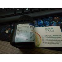 广州亮化化工供应D-手性肌醇标准品,cas:643-12-9,规格:20mg,有证书
