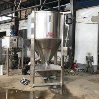 PP塑料干粉搅拌机 大型立式搅拌机 塑料颗粒/片材搅拌机 3吨烘干搅拌机价格