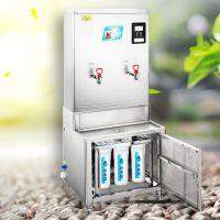 用开水瓶打水的烧水机叫什么名字丨放在开水房的大功率开水机丨人多的宿舍用那种烧水家好