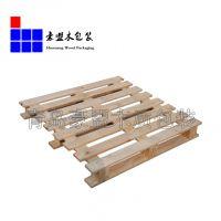 青岛场站附近十年木托盘厂家生产实木熏蒸托盘周边免费送