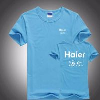 海珠区T恤衫订做,展会T恤衫订做,印字T恤衫订做厂家直销价格低出货快免费印字