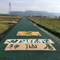 帕米亚孔透水混凝土 品石PCL23浙江公园透水混凝土施工图