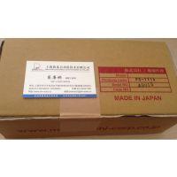 【PW-1000纠偏成套控制器】日本三桥//MITSUHASHI 精准纠偏 含税