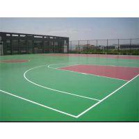 重庆塑胶篮球场华强牌HQ-0023型EPDM塑胶地面材料环保无毒