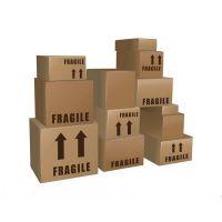 牛皮白板瓦楞纸箱纸盒子金卡银卡彩印纸箱包装订做