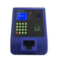 何亦 FJ3000辐射吸收剂量个人管理系统